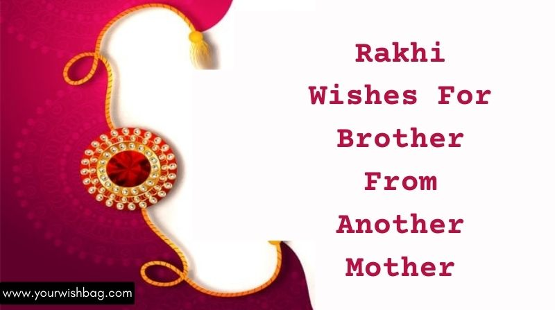 Rakhi Wishes For Brother From Another Mother [2021]