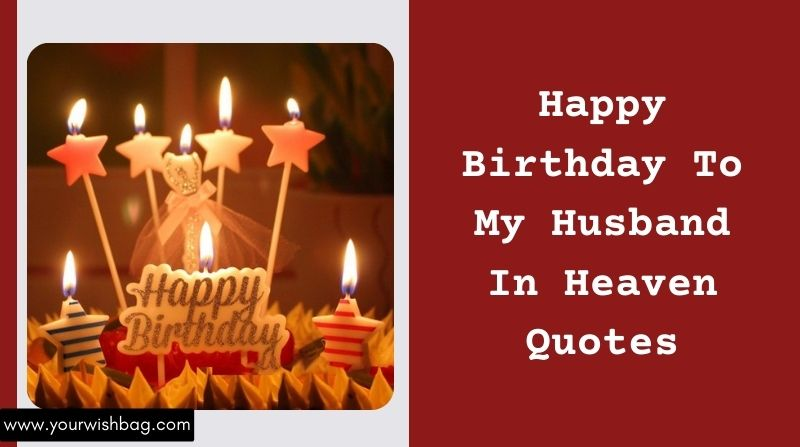 Happy Birthday To My Husband In Heaven Quotes