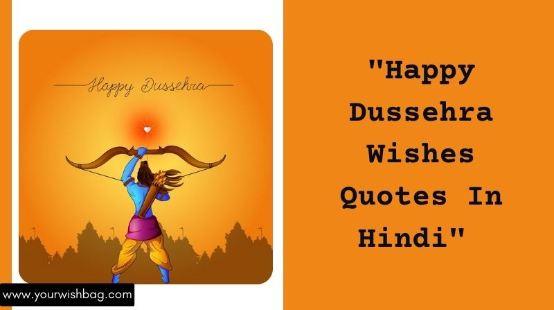 Happy Dussehra Wishes Quotes In Hindi [2021 Latest Wishes]
