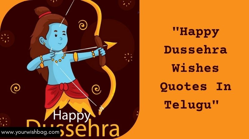 Happy Dussehra Wishes Quotes In Telugu [2021 Latest Wishes]